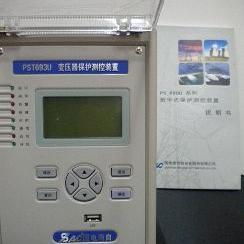 南自PST693U厂用变保护装置