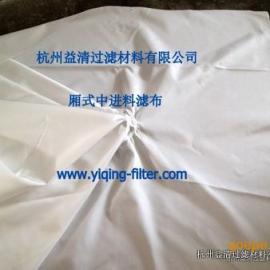 污水处理专用滤布