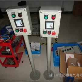 防爆就地操作箱BZC8050-A4D4K1G