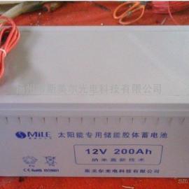 厂家供应太阳能胶体蓄电池12V200AH
