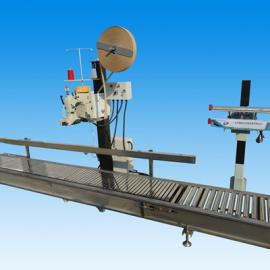 纸带包边缝包机组|皮带输送自动缝包机