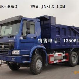 12月份库存重汽豪沃336自卸车