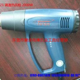 达龙热风枪2000W,TH-8623热风枪