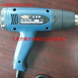 台湾达龙热风枪TH-8611B,1600W工业热风枪