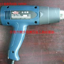 达龙热风枪8613,数显热风枪1600W