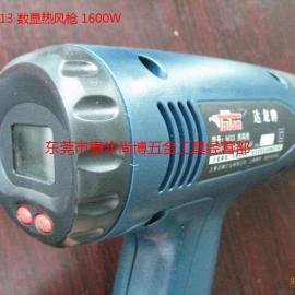 东莞达龙热风枪,深圳达龙热风枪,惠州达龙热风枪