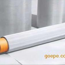安平随心金属织网厂生产不锈钢网