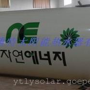 太阳能补水箱,副水箱