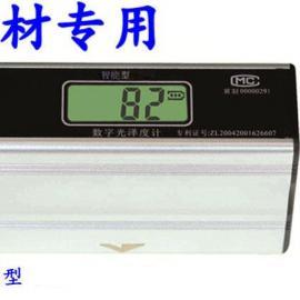 高品质专业数字智能石材测光仪光泽度仪|西安嘉仕公司荣誉出品