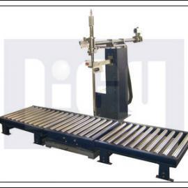 300L液下式灌装机|自动灌装秤