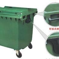660L塑料垃圾桶厂家批发价格