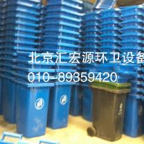 240升环卫塑料垃圾桶
