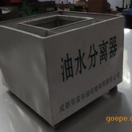 四川餐饮隔油池、重庆厨房隔油池、昆明油水分离器价格