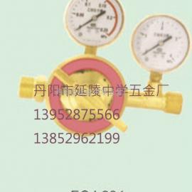 乙炔管路减压器