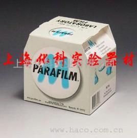 美国Parafilm封口膜(seal film)