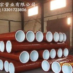 暖通循环水涂塑管
