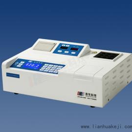 多参数水质分析仪5B-6C型(V7)