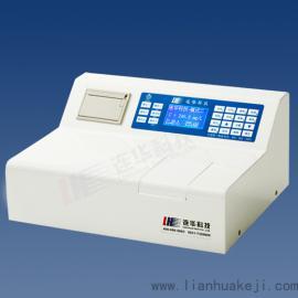 多参数水质分析仪5B-3B(H)型(V7)