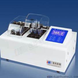 30孔双温区智能消解器