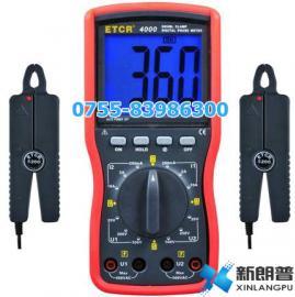 �泰ETCR4000�p�Q�底窒辔环�安表