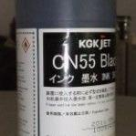 CN55油墨/CN55-Y溶剂