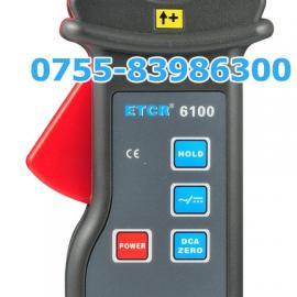 铱泰ETCR6100直流/交流钳形漏电流表