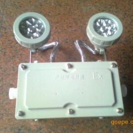 防爆应急灯GCD803-YJ LED光源2*3W