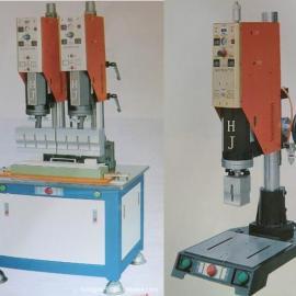 上海超声波焊接机,嘉定超声波焊接机,塑料焊接机