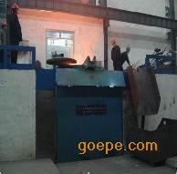 5吨用中频电炉、5吨中频熔炼炉