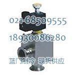 高真空带充气阀GYC-JQ25/40/63