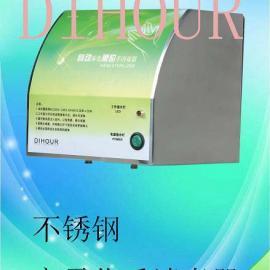 自动雾化感应手消毒器价格