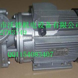 齿轮油泵-元欣YS-35A涡流循环泵-耐高温油泵