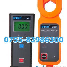 铱泰ETCR9100B无线高低压钳形电流表