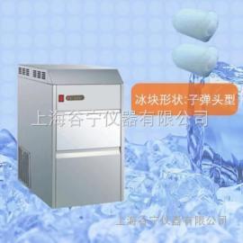 GREEN品牌制冰机