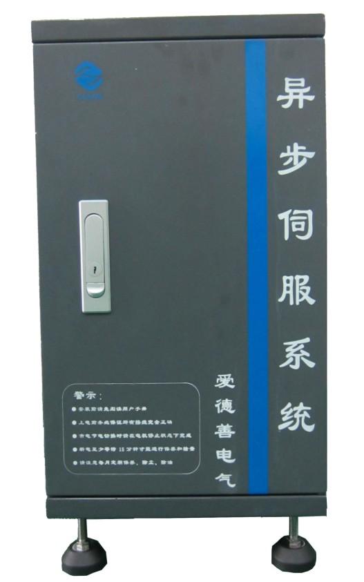注塑机省电,注塑机节电,注塑机节能,注塑机伺服