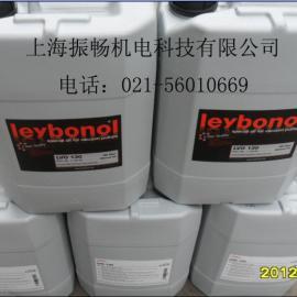 GS77莱宝真空泵油LV0130(原装进口泵油)