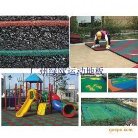 广州番禺市桥户外公园橡胶地板安全地垫最新供应报价
