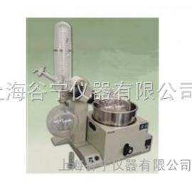 旋转蒸发器/手动升降旋转蒸发仪RE-5205