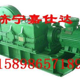 JSDB-12双速多用绞车