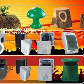 防水有源音箱