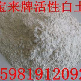 北京活性白土,活性白土脱色剂