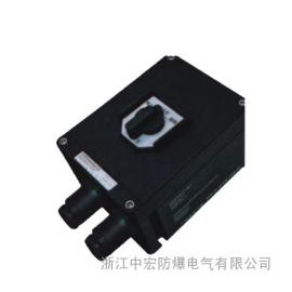防爆旋钮开关BZM8050-10供应批发