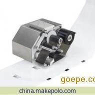 达尔嘉湖北S-CM型连续式热转印打印机