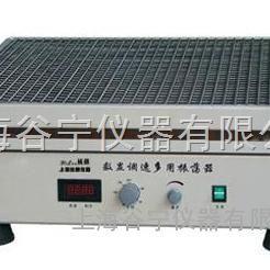 HY-2A多功能振荡器