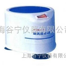 漩涡混合器/旋涡混合仪/漩涡振荡器TYXH-I