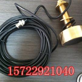 测深仪铜质探头,测深仪换能器