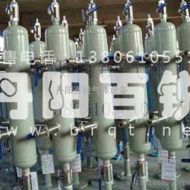 乙炔配气器