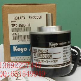 TRD-J500-RZ 旋转式编码器日本光洋KOYO