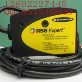 R58ECRGB2 美国邦纳BANNER 色标传感器
