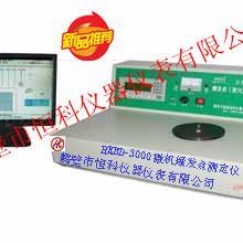 微机爆发点测定仪-煤的燃点测定仪-煤炭检测发火点测定仪器